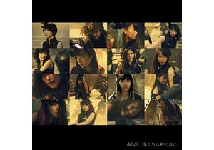AKB48好き芸人の告白にメンバードン引き 「髪まで見てるんですか? 気持ち悪い…」