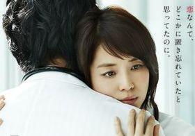 斉藤工と石田ゆり子も恋愛どころではない? 女医の3人に1人が未婚 「医師たちの労働環境」