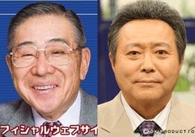 大橋巨泉事務所がなぜ「反日映画出演」で萩原流行切り捨て? 今は小倉智昭が支配か