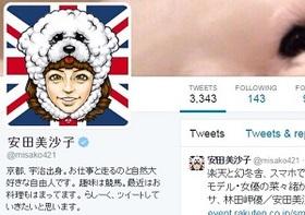 安田美沙子、腹黒さに批判殺到「私の料理本は全部手づくり」で木下優樹菜らを蹴落とし?