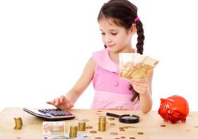 知らないと絶対に損する!「子供の資産」を増やす画期的方法?メリットを最大限享受する術