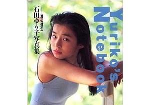 """45歳・石田ゆり子に「白衣姿がエロくてヤバい」「""""ギュッ""""てしたい」と男達が狂喜乱舞!"""