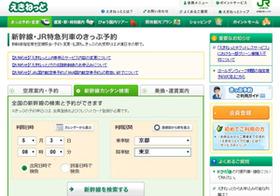 予約した新幹線のチケットを、乗車駅で発券できないのは不親切すぎでは?JRを直撃!