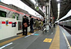 東急線は東上線と同程度の人身事故多発路線 ホームドア設置で年間4件にまで激減する?