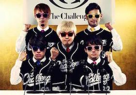 沢田チャレンジが語る、時代の変化と音楽の挑戦「全部のオセロをひっくり返したい」