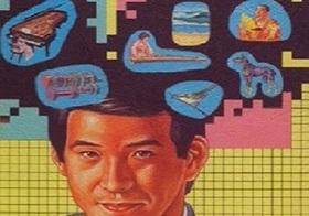 """地震はあなたの脳で予知できる!? 角田忠信氏の""""ノーベル賞級""""発見の謎に迫る!!"""