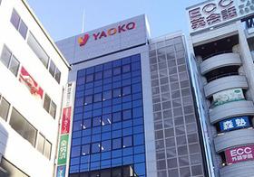 埼玉の地域スーパー・ヤオコー、なぜ巨人イオンを凌駕?26期連続増益、常識破りの経営