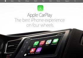 日本の自動車メーカーが、アップルとグーグルに覇権を奪われる日 可能性大といえる理由