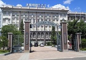 大阪桐蔭、裏金問題で教職員が刑事告発 元検事総長の接待に利用の疑惑、横領の可能性も