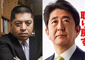 佐藤優が改憲へ暴走する安倍に痛烈皮肉!「安倍首相は山本太郎と同じポエム体質」