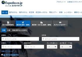 最低価格保証は常識!日本語で世界中の旅行予約を簡単にできるサイトが爆発的普及