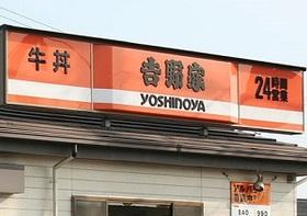 吉野家、1720円「鰻重」は厳しい戦いと予想の理由 160円「つゆだけ丼」に商機?