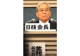 フジテレビ日枝元会長に不正疑惑か…隠蔽拒否の社員左遷との証言、母校・早大に多額寄付