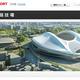アーチ1本5百億円…新国立競技場、入札でJSCが不正疑惑、予算巨額膨張を隠蔽か
