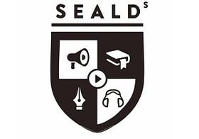 学生たちのデモ団体SEALDsにデマ攻撃と公安を使った揺さぶり…安倍政権の体質は中国共産党と変わらない!