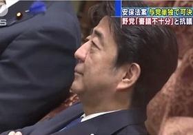 安倍政権にNOの声が続々!宮崎駿、鶴瓶、美輪明宏、アジカン後藤、制服向上委員会…