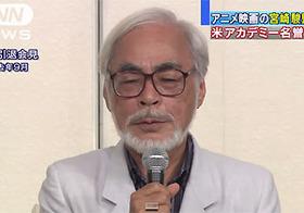 宮崎駿監督が安保法制を一刀両断!「安倍首相は愚劣」「軍事力では中国を止められない」