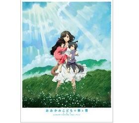 「花は都合のいい女」細田守が作り上げた童貞文化系男子の欲望的ヒロインに、リアル乙女から非難轟々!?『おおかみこどもの雨と雪』