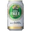 キリンのノンアルビールとコンビニの常温ペットボトル、意外な誕生秘話とは?