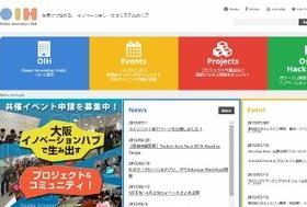 """大阪市、新境地切り開く5億円投資 """"異色""""の起業支援、関西経済活性化の起爆剤に?"""