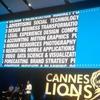 世界最大の広告祭「カンヌライオンズ」訪問レポート 世界の経営とマーケはここまで進化!