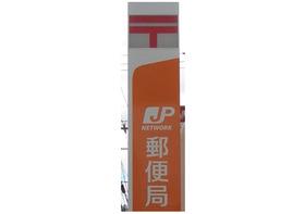 日本郵政の暗部が露呈!パワハラ蔓延、過酷ノルマ&労働環境…裁判多数で上場に影響か