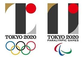 世界にあふれる「激似ロゴ」に唖然……!! 五輪エンブレムのパクリ疑惑は大したことない!?