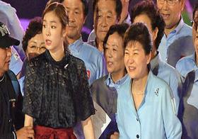 キム・ヨナがパク・クネ大統領との握手を拒否!? 韓国2大プリンセスのぎこちない関係に物議