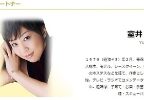 室井佑月の「8.30反安保デモ」参加宣言にネトウヨタレント・フィフィが噛み付いた!