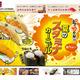 かっぱ寿司、「安くてまずい」悪評覆す窮余の一策は?激変する回転寿司業界