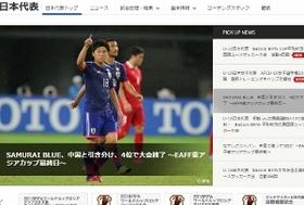 サッカー日本代表が弱いのは、ひとえに執念とハングリー精神が欠如しているからだ!