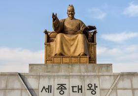 トンデモすぎる韓国人の常識!「日本文化はすべて韓国が与えた」「日本は劣等国」