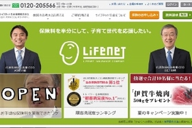 大企業を辞め60歳で起業し80億円集めた、あの異色経営者の成功の秘密とは?