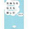 """山本・堀北電撃結婚から考える、意中の相手に近づく""""正しいアプローチ""""テクニック"""