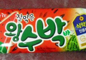 ロッテお家騒動をきっかけに、韓国大企業の傲慢体質に不満爆発「いつの間にかスイカバーが小さくなってる!?」
