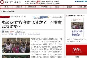 もはや政治家…「社会学者」化する高橋みなみ NHKで戦争と年金を論じる