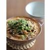 自宅で「旨辛」豆乳坦々鍋!シメは雑炊が絶品!ひき肉と豆腐にゴマが絡み合う