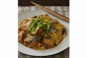 自宅のサバ味噌煮缶で激ウマ玉子丼!たった10分でつくれて便利すぎ!