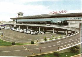 豪華ショッピングエリアオープンも、致命的な欠点が……新・平壌国際空港が残念すぎる