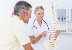 腰痛は「医者の言葉」が原因?治療者の言葉が腰痛に影響を与えるという研究結果
