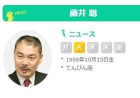 大阪維新のBPO申し立ては異常だ! 藤井聡のテレビ出演がダメなら橋下支持の辛坊治郎とたむけんはどうなる?