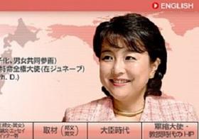自民党が海外の学者に歴史修正本をバラマキ大顰蹙! 豪の大学教授は「日本の立場にダメージ」と警告、資金源に疑惑も