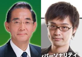 南京虐殺世界遺産に抗議の自民党・原田委員長が荻上チキのラジオで「虐殺は捏造」と断言! ネトウヨのデマ信じる浅薄ぶり晒す