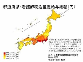 東京の医療が崩壊の瀬戸際 看護師不足、病院赤字で報酬カット…医療事故増加の懸念