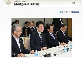首相の携帯値下げ要求、一世帯1万円以上の負担減か 税収上振れ分は国民へ配分すべき