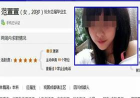 就職難続く中国で、女子大生が「雇ってくれたら処女をあげる」!? トンデモ履歴書の中身