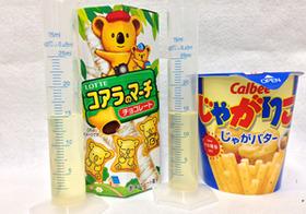 サラダ油は本当に危険!がんや糖尿病も 「油漬け」で子どもの糖尿病や脂質異常症増加!