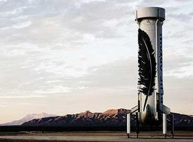 """これはアメージング! 世界初のロケット""""垂直着陸""""に成功!"""