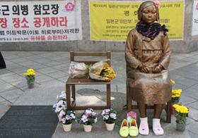 """約3年半ぶりの日韓首脳会談も……日韓関係改善を阻む、慰安婦像の""""デカすぎる""""存在感"""