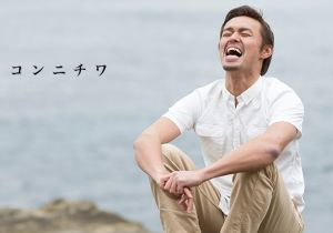 「テラスハウス」出演の今井洋介さんが急逝 寒い季節の「ヒートショック」に注意!